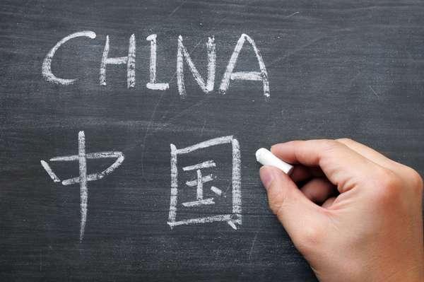 Китайский язык с нуля: самый компактный разговорник