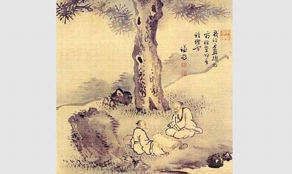 люди около дерева