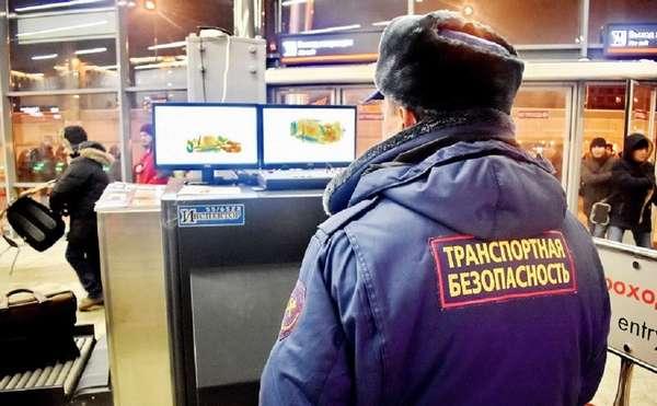 нженер по безопасности транспортной сети – специалист, который занимается расчетом, анализом и мониторингом угроз для транспортных систем