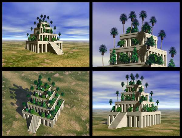 Висячие сады Семирамиды: история, описание