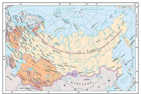 рсфср в составе СССР