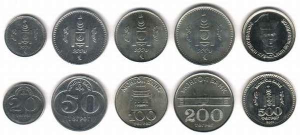 монгольские монеты