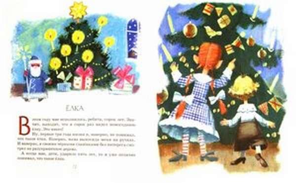 Елка -рассказ для детей