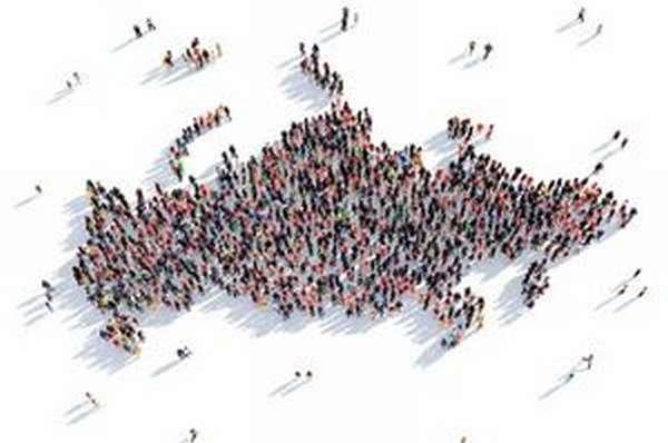 Увеличение численности населения