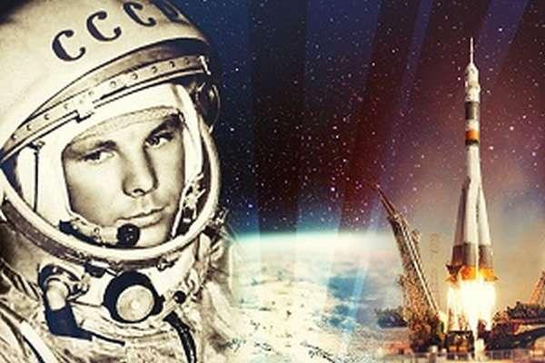 Полет Гагарина в космос 12 апреля 1961 история и интересные факты