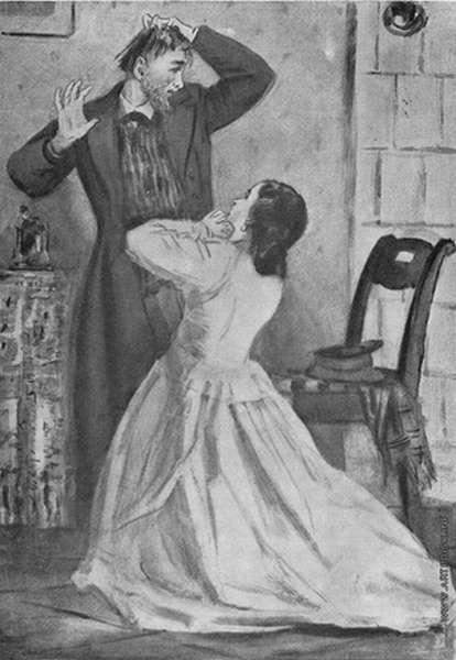 Раскаяние Катерины