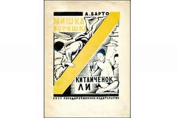 Агния Барто краткая биография