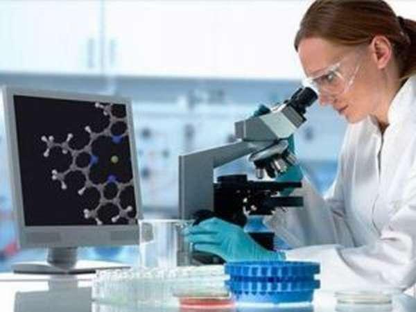биологическое образование вакансии