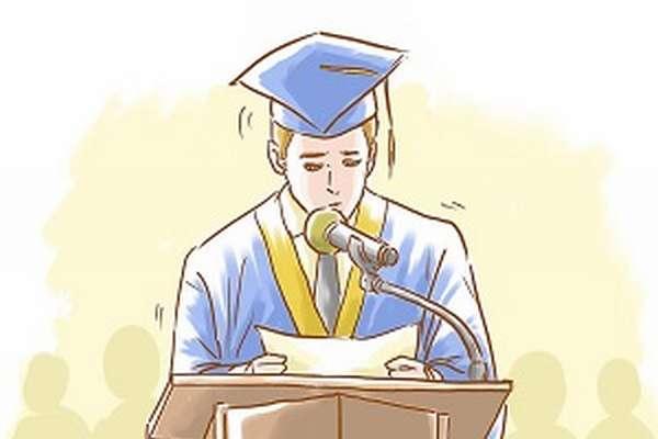 Речь на защиту диплома как подготовить и написать (образец текста)