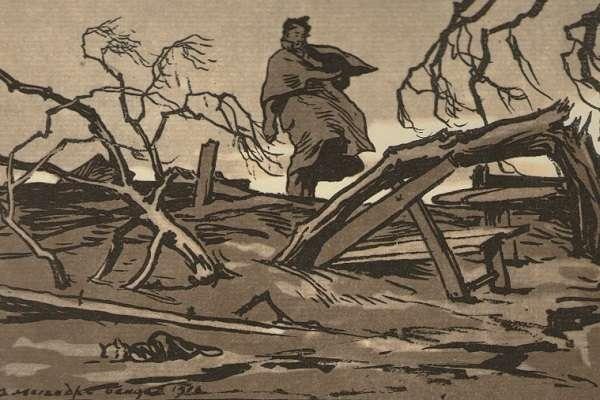 «Медный всадник» анализ поэмы А. С. Пушкина