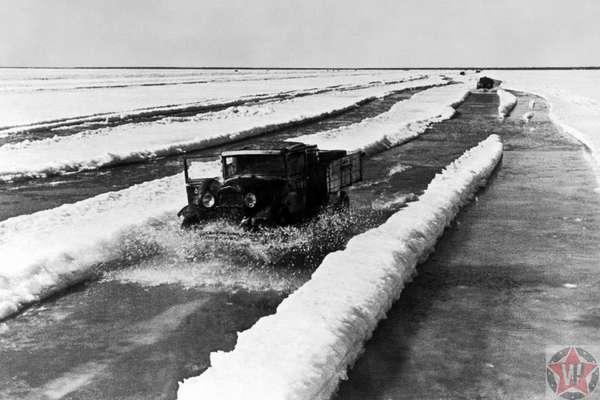 Военно-автомобильная дорога № 101