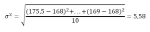 Пример расчета стандартного отклонения
