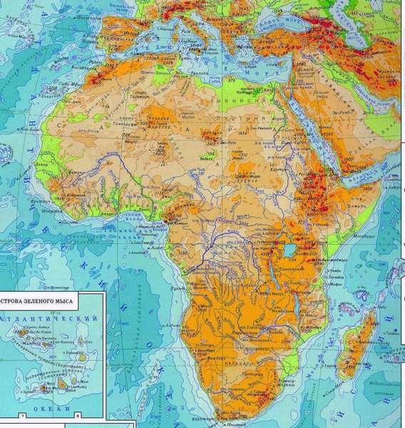 горы африки