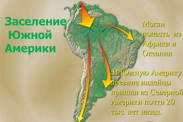 площадь южной америки