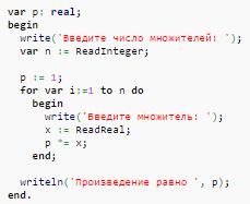 Паскаль (Pascal) основы программирования для начинающих