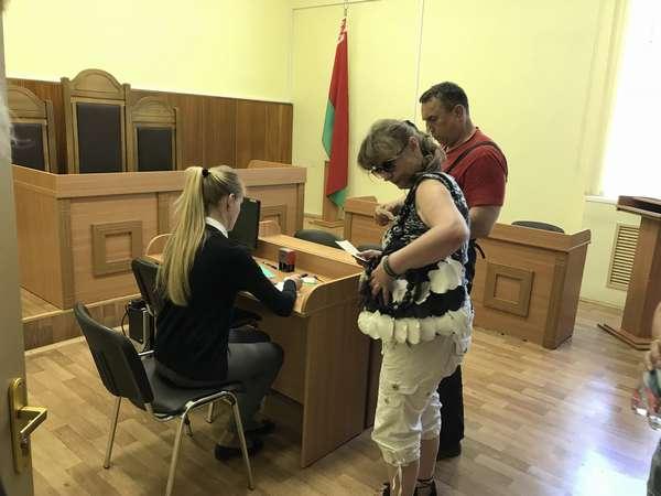 Секретарь в суде