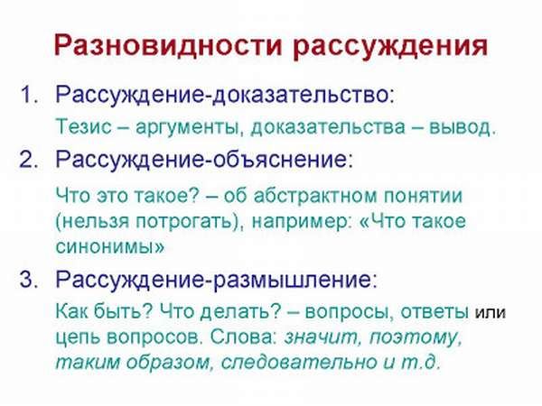 На какие вопросы отвечает и что такое обстоятельство в русском языке