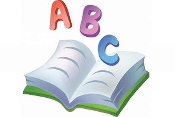 Критерии оценивания ОГЭ шкала перевода баллов