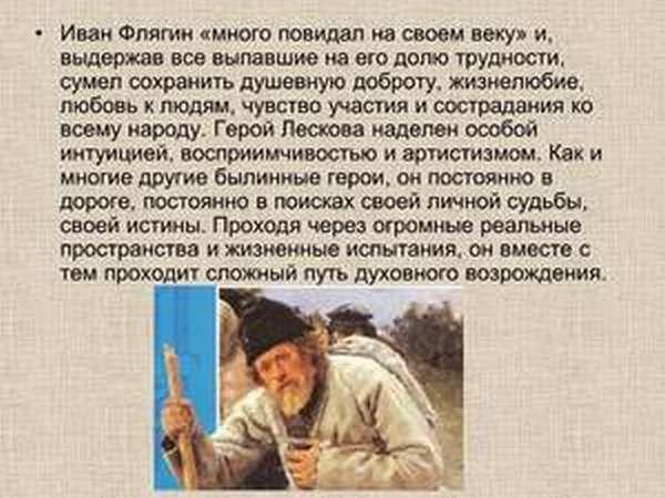 Известная повесть русской литературы капитанская дочь