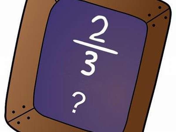 Округление чисел