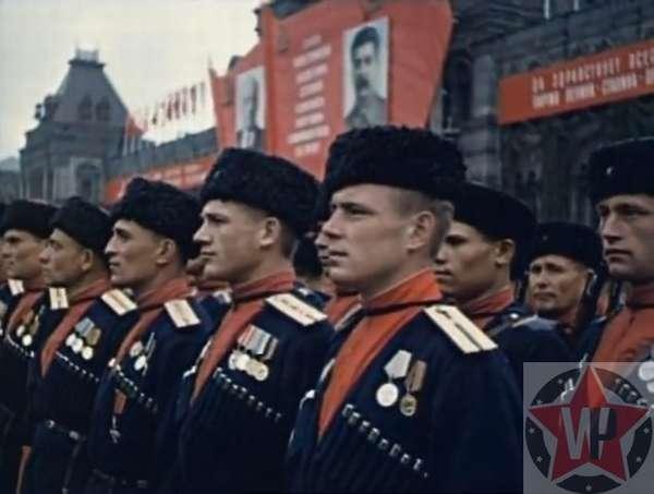 Кубанские Казаки ,1945 год Парад Победы