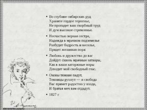 во глубине сибирских руд жанр