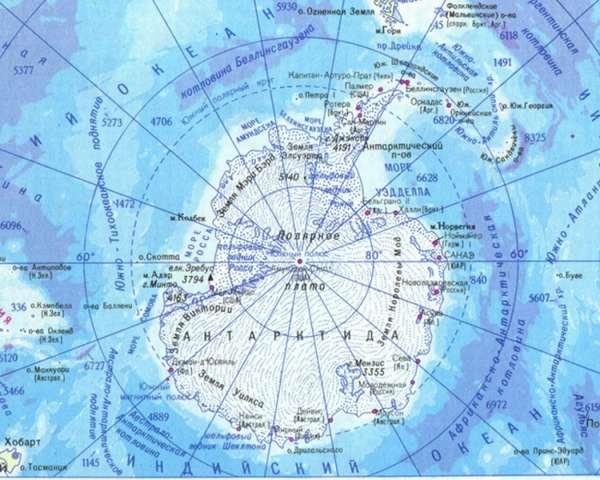 Антарктида, какая она? - Детская онлайн энциклопедия «Хочу все знать»