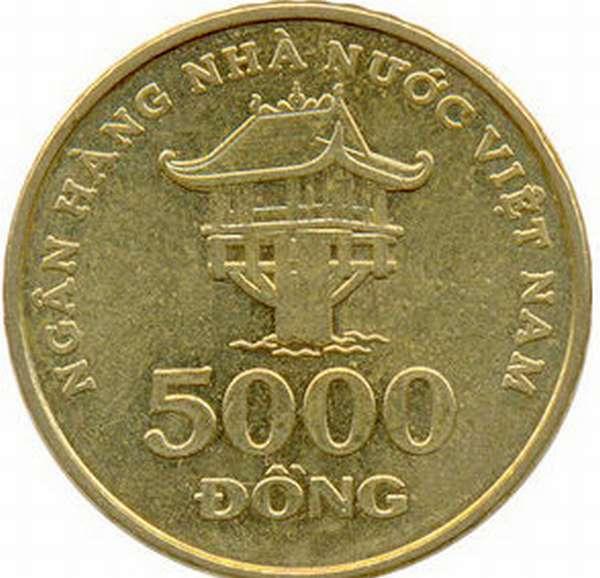 5 тысяч донгов