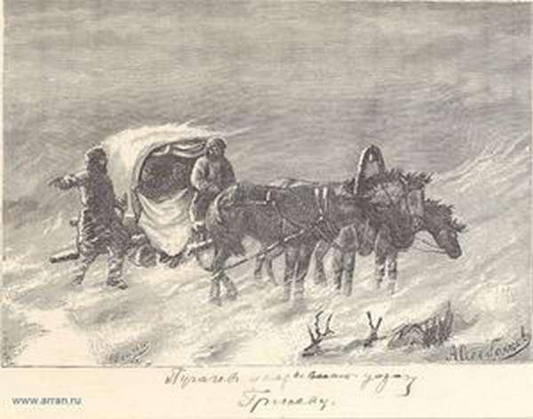 Пугачев указывает дорогу Гриневу.