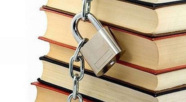 Русская литература и цензура