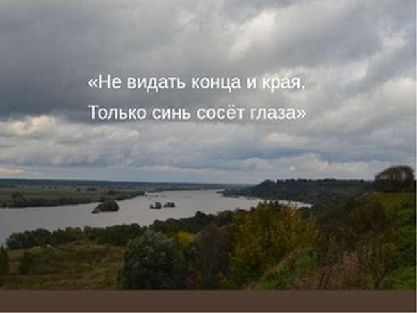 Константиново - родина С.Есенина