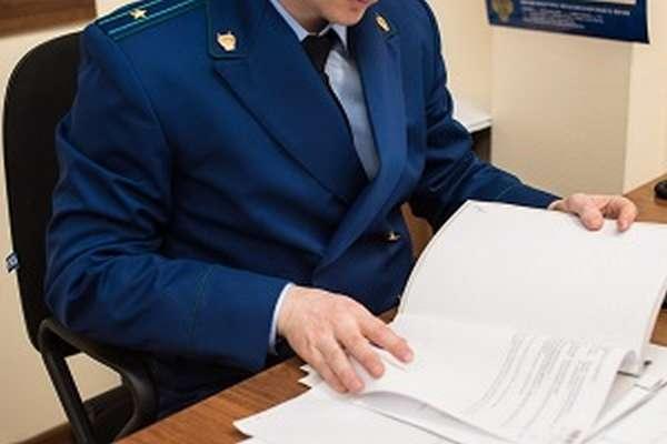 Как стать прокурором где можно выучиться, какие экзамены сдавать, личные качества, зарплата