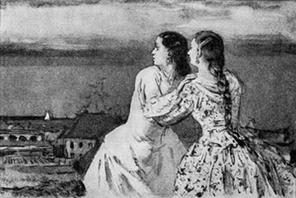 Катерина и Варвара