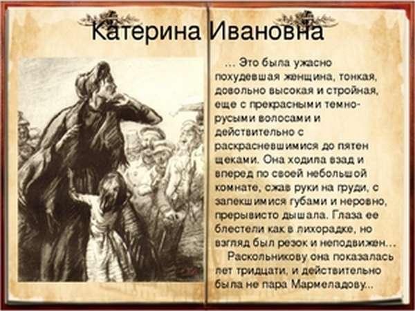 Автор романа Преступление и наказание