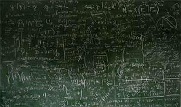 Решение формулами сокращённого умножения