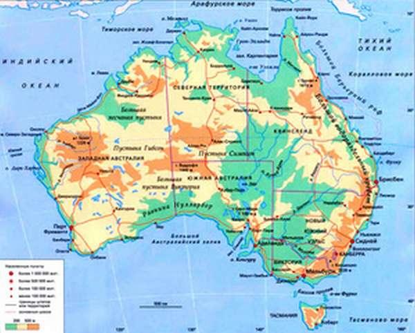 Самый сухой континент – Австралия