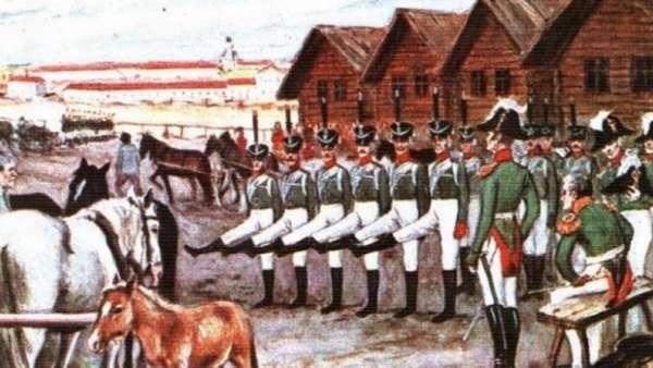 Военные поселения Аракчеева при Александре 1