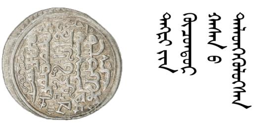 монета с буквами