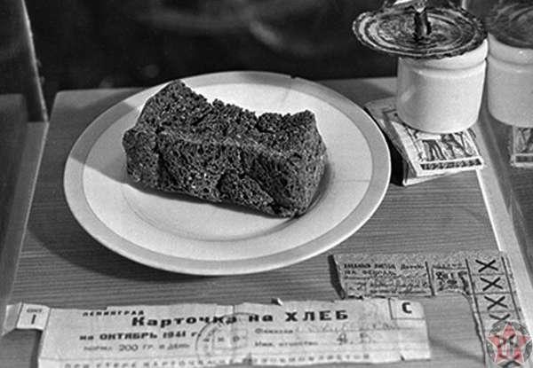 Карточка на хлеб