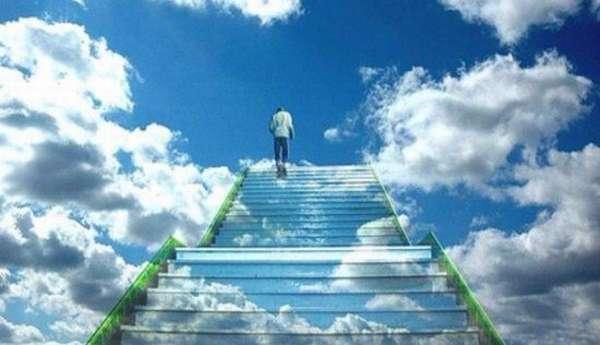 лестница к совершенству