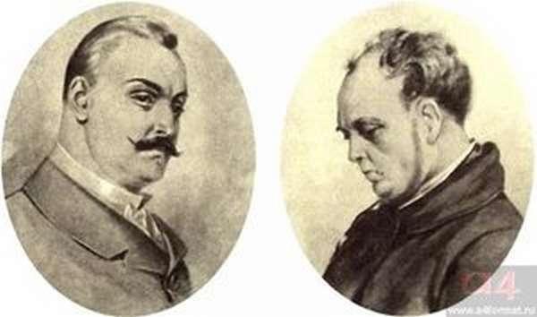 Павел Петрович Кирсанов и Николай Петрович Кирсанов