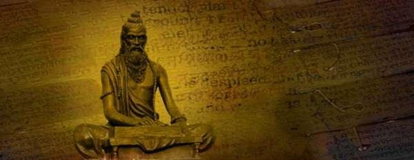 священные тексты Индии