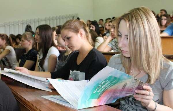 Получить специальность можно в одном из крупных университетов страны