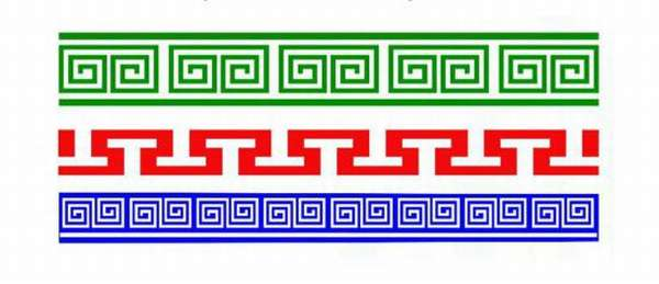 символ вечного движения