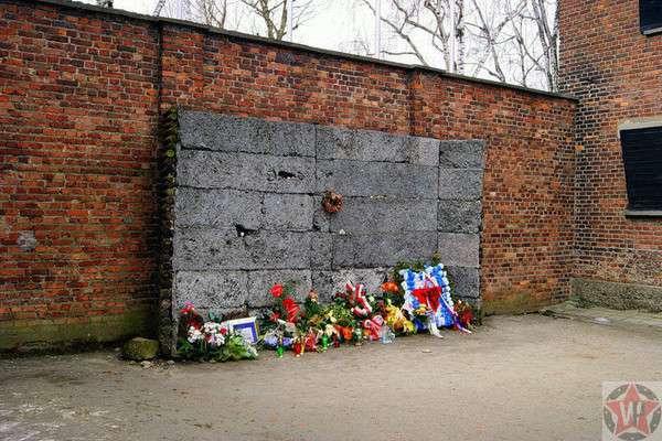 Стена смерти