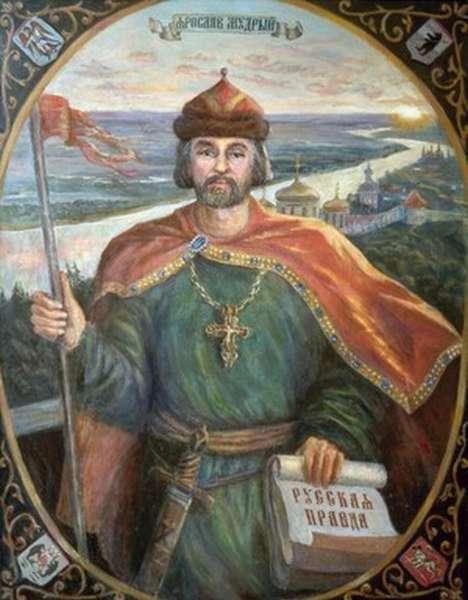 Главные реформы Ярослава Мудрого