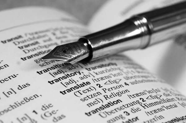 Переводчик плюсы и минусы профессии, что нужно сдавать на переводчика