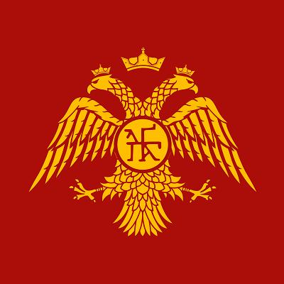 Византийская империя история развития, правители, достижения и причины гибели